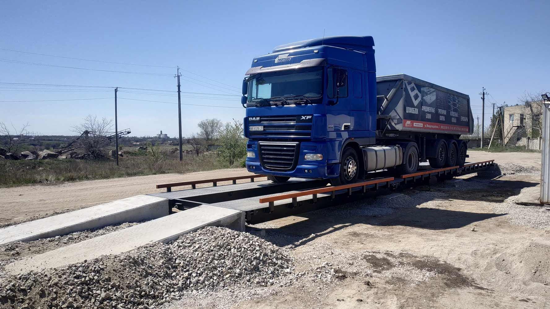 Ваги автомобільні  18 метрів (80 тонн)